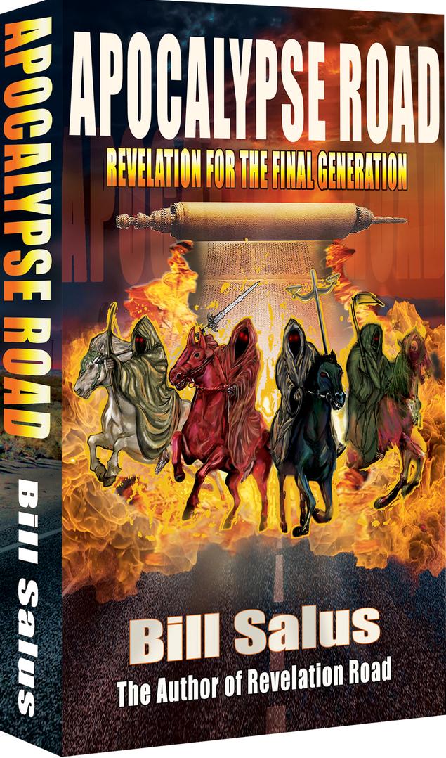 PW 2016 DVD